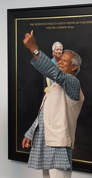 Muhammad Yunus at the unveiling of his official portrait as Chancellor of Glasgow Caledonian University. June 29, 2016. Photo by Author.